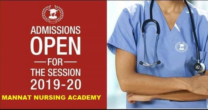 Nurses Career | mannatacademy.com nurses career Nurses Career img 2