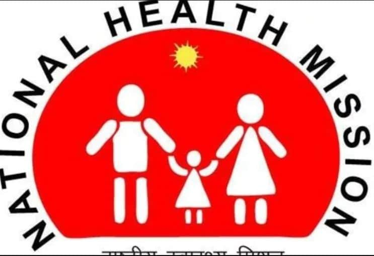 NHM Staff Nurses Recruitment | mannatacademy.com nhm staff nurses recruitment NHM Staff Nurses Recruitment NHM