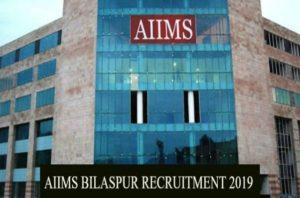 Recruitment AIIMS Bilaspur (HP) | mannatacademy.com recruitment aiims bilaspur (hp) Recruitment AIIMS Bilaspur (HP) Capture 300x198