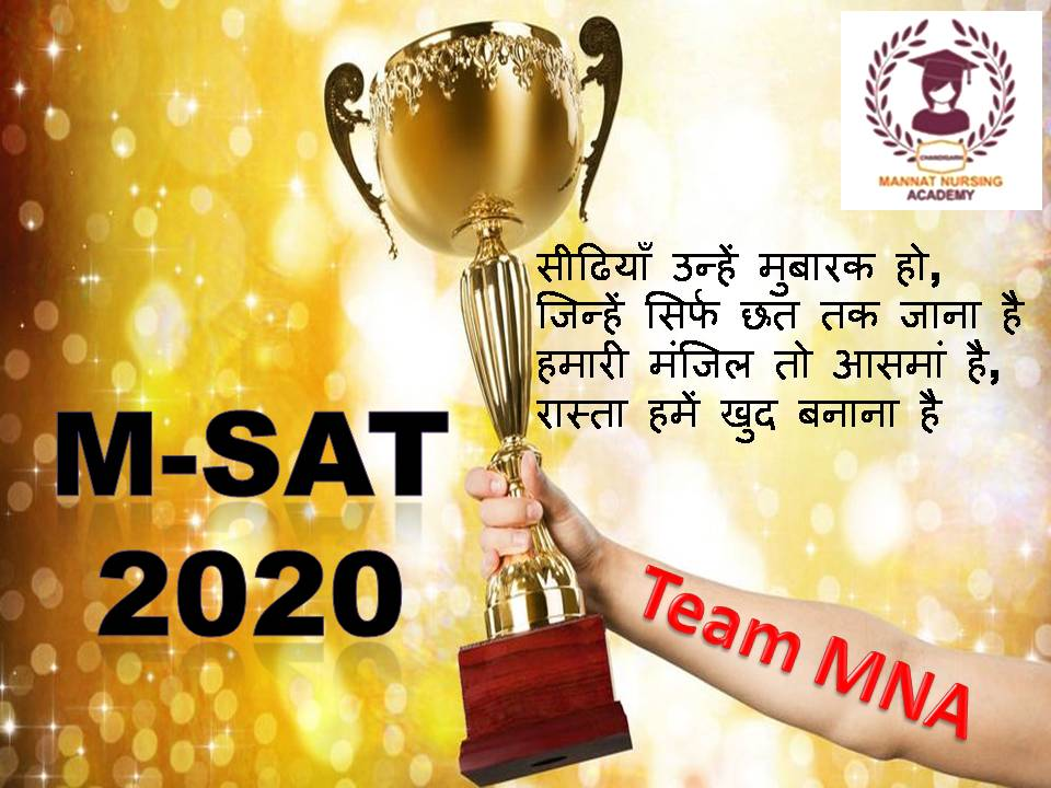 India's Largest M-SAT 2020 | mannatacademy.com m-sat 2020 India's Largest M-SAT 2020 Slide1 3
