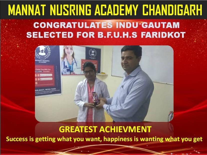 Achievement of Mannat Nursing Academy | mannatacademy.com achievement of mannat nursing academy Achievement of Mannat Nursing Academy indu