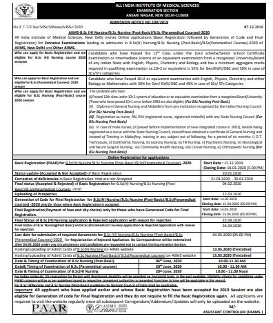 Notification | AIIMS Delhi BSc Nursing | Mannatacademy.com aiims delhi bsc nursing AIIMS Delhi BSc Nursing | Course 2020 AIIMS NOTIFICATION