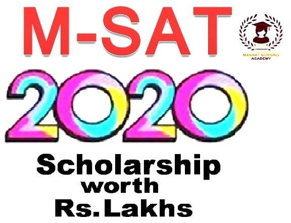 M-SAT 2020: Scholarship Examination | mannatacademy.com m-sat 2020 M-SAT 2020: Scholarship Examination M SAT 2020 Scholarship Examination