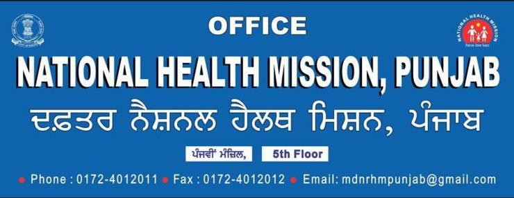 NHM Community Health Officer | mannatacademy.com