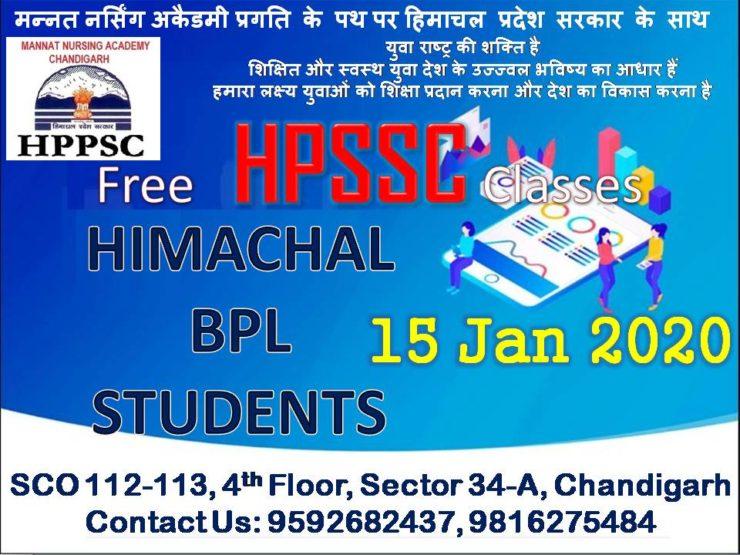 Registration Open | Special Target HPSSC | mannatacademy.com