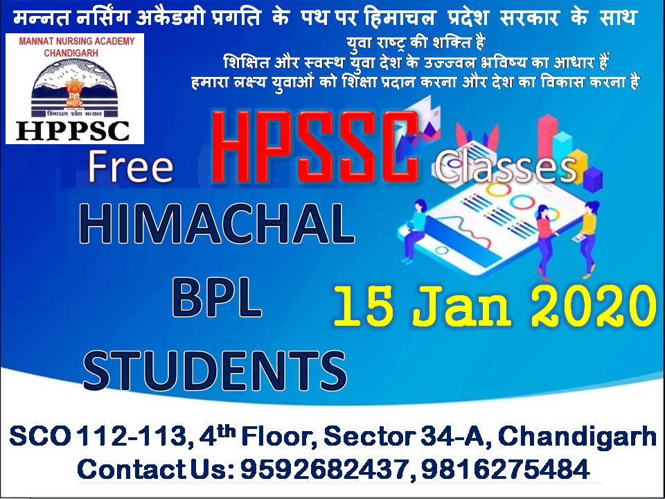 Registration Open | Special Target HPSSC | mannatacademy.com registration open | special target hpssc Registration Open | Special Target HPSSC Free Coaching Classes
