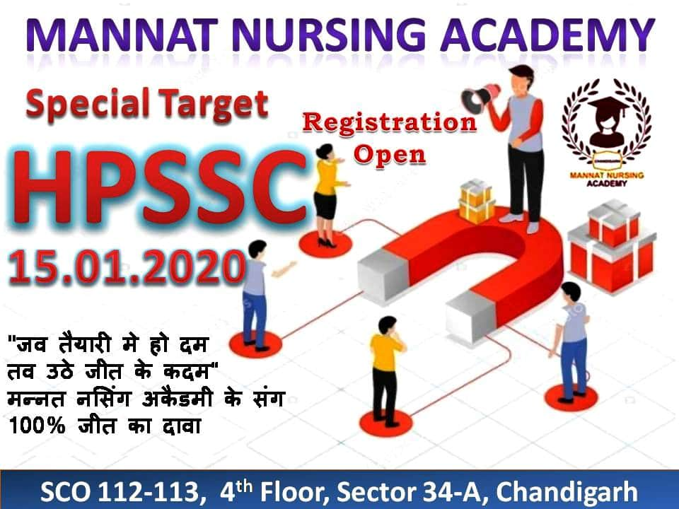 Registration open | Special Target HPSSC | mannatacademy.com registration open | special target hpssc Registration Open | Special Target HPSSC Registration Open Target HSSC