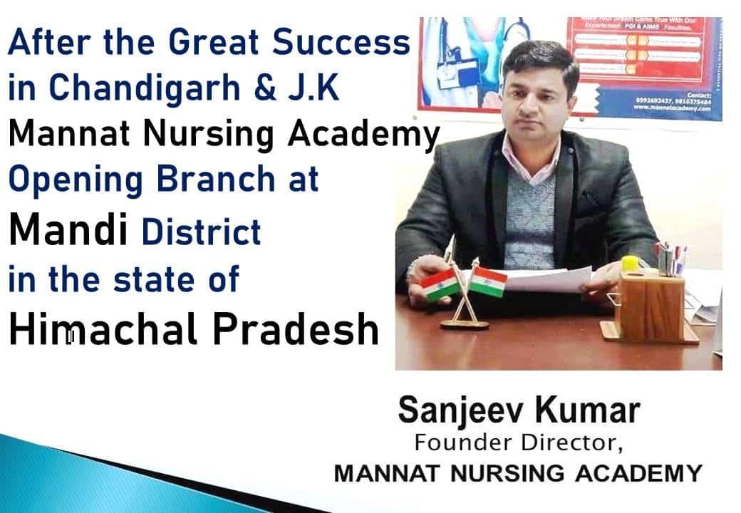 Mannat Nursing Academy - Mandi (HP) mannat nursing academy - mandi (hp) Mannat Nursing Academy -Mandi (HP) Mannat Nursing Academy Mandi
